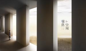 不同高度的直形墙怎么套定额