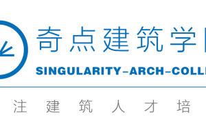 深圳装饰预算培训-装饰装修工程施工与管理